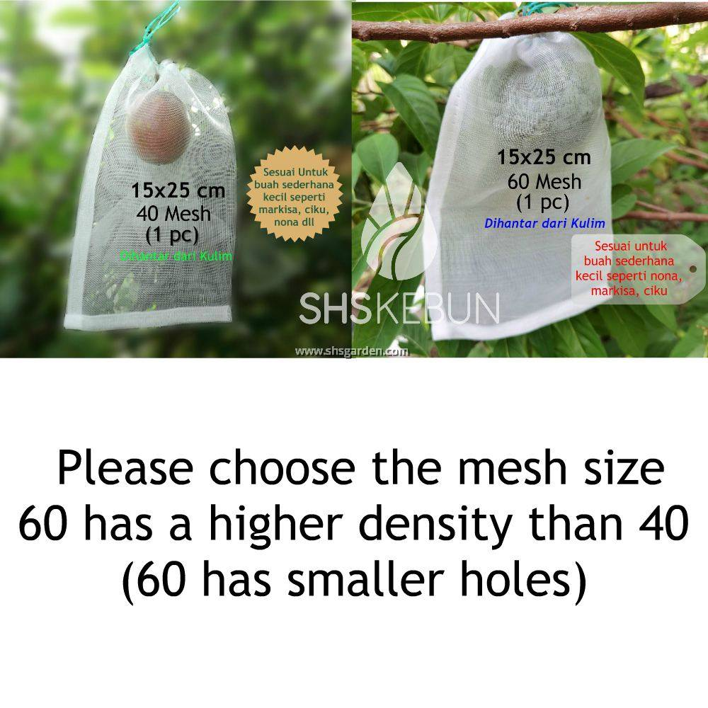 1PC Fruit Fly Protection Bags Exclusion Net Storage Mesh Stop Pest Bug