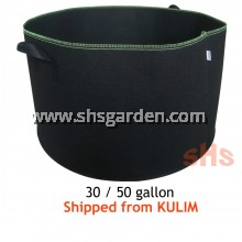 Large Nonwoven Planter Bag 30 or 50 Gallon (Round Black ) Fabric Planter SHS KEBUN