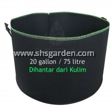 Large Nonwoven Planter Bag 20 gallon 50x40 cm 75 Litre Pasu Besar Fabrik