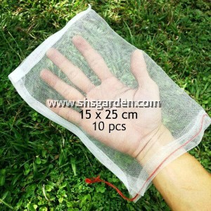 10 pcs Garden Net (15x25cm) Small Garden Netting Nylon Fruit Mesh Bag Protect Fruits from Pests Insects Caterpillars Beetles Birds Squirrel Monkey Pest Control Mesh Bag (SHS Kebun)