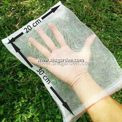 10 pcs Medium Garden Net (20x30cm) Nylon Fruit Mesh (bag) for Pest Control (Insects, fruit flies, caterpillars, birds, squirrels, rats, monkeys, cats) Jaring Membalut Buah Kebun Mencegah Lalat Buah dan Serangga Perosak