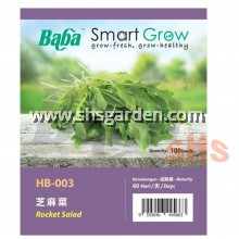 Baba Rocket Salad Seeds Smart Grow SHS KEBUN