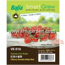 Baba Cherry Tomato Ruby Red Seeds Smart Grow SHS Kebun