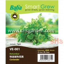 Baba Coriander Seeds Smart Grow VE-001 SHS Kebun