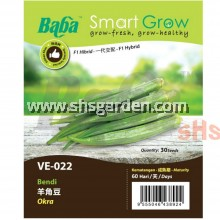 Baba Okra Smart Grow Seeds VE-022 VE-045 SHS Kebun