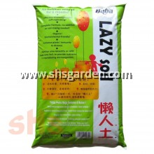 Baba Smart Grow Lazy Soil Organic Soil Potting Mix Good for Indoor Plants Tanah Hitam 懒人土 10L  SHS KEBUN