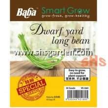 Baba Long Bean Seeds Dwarf Yard or Oily Green Non GMO Benih Kacang Panjang VE-060 VE-009 SHS Kebun