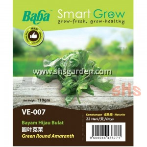 Baba Amaranth Seeds Red Autumn Green Round Non GMO Benih Bayam VE-008 VE-007 SHS Kebun