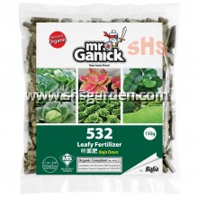 Baba Leafy Fertilizer 532 (150g) Organic Fertilizer for Vegetables Ornamental Plants Turf Baja Daun SHS Kebun