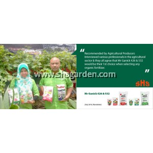 Baba Melon Vegetable Fertilizer (150g) Organic 426 Baja Organik Untuk Melon Sayuran SHS Kebun