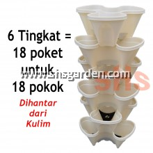 6 pcs Stackable Vertical Pot Flower Pot 3 Planting Pockets (Small) SHS KEBUN