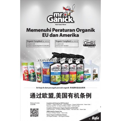 Baba Super Margosa Organic Pesticide for Whitefly Aphid 1L Concentrate Racun Perosak SHS Kebun
