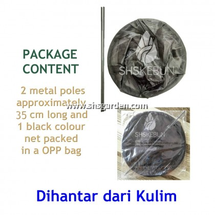 Small Garden Mesh Bag for Pest Control 25x30 cm  With A Zip Prevents Snails Caterpillars Insects Animals Jaring Kebun SHS KEBUN