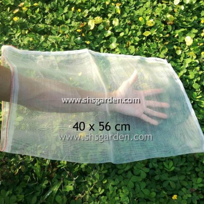 100 pcs Large Garden Net (40x56cm) Nylon Fruit Mesh (bag) for Pest Control (Insects and animals) Stronger than Organza Bags SHS KEBUN