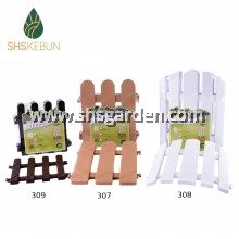 4 pcs Baba Garden Fence 309 22.7x4.8x22cm with Fence Holder Recyclable PP Plastic SHS KEBUN