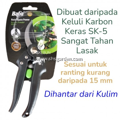 Basic Bypass Pruner Cutter Baba GP-1005 Gunting Pokok 剪刀樹枝 For Plant Pruning and Cutting SHS Kebun